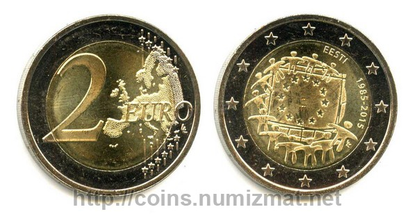 Estonia: euro - 2. ID = 3973