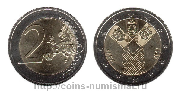 Estonia: euro - 2. ID = 4099