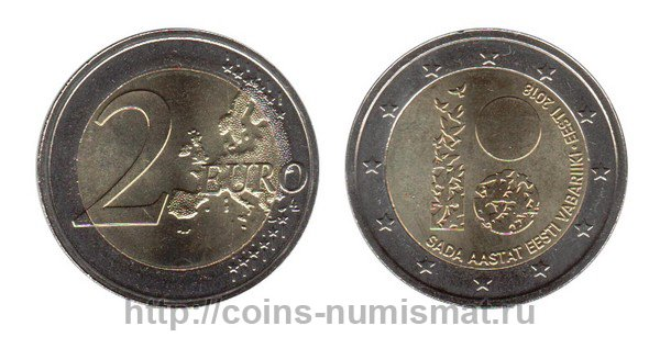Estonia: euro - 2. ID = 4172