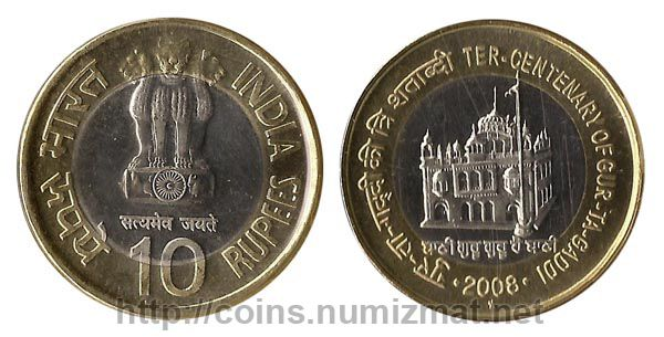 India (Rep.): rupee - 10. ID = 2533