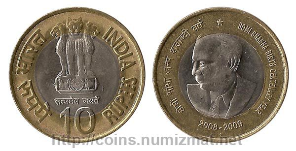 India (Rep.): rupee - 10. ID = 2534