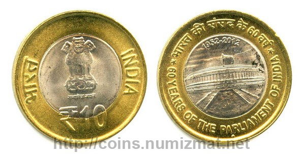 India (Rep.): rupee - 10. ID = 3478