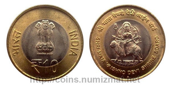 India (Rep.): rupee - 10. ID = 3633