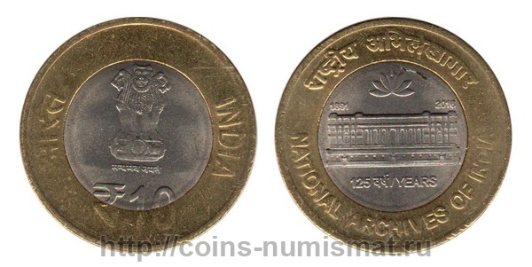India (Rep.): rupee - 10. ID = 4143
