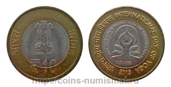India (Rep.): rupee - 10. ID = 4184