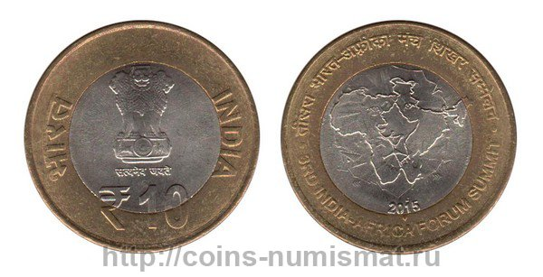 India (Rep.): rupee - 10. ID = 4216