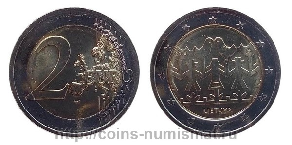 Lithuania (1991-...): euro - 2. ID = 4284