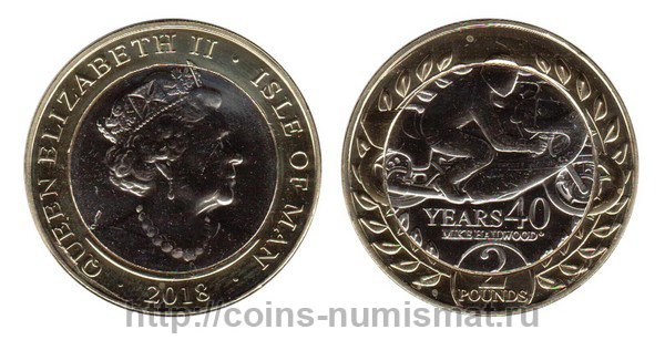 Isle of Man: pound - 2. ID = 4192