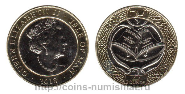 Isle of Man: pound - 2. ID = 4194