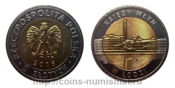 Все о монетах нумизматике и нумизматах каталог редких монет украины