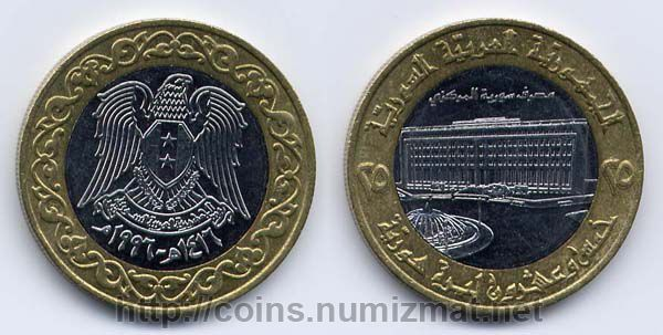 Syrian (Arab Rep.): pound - 25. ID = 494